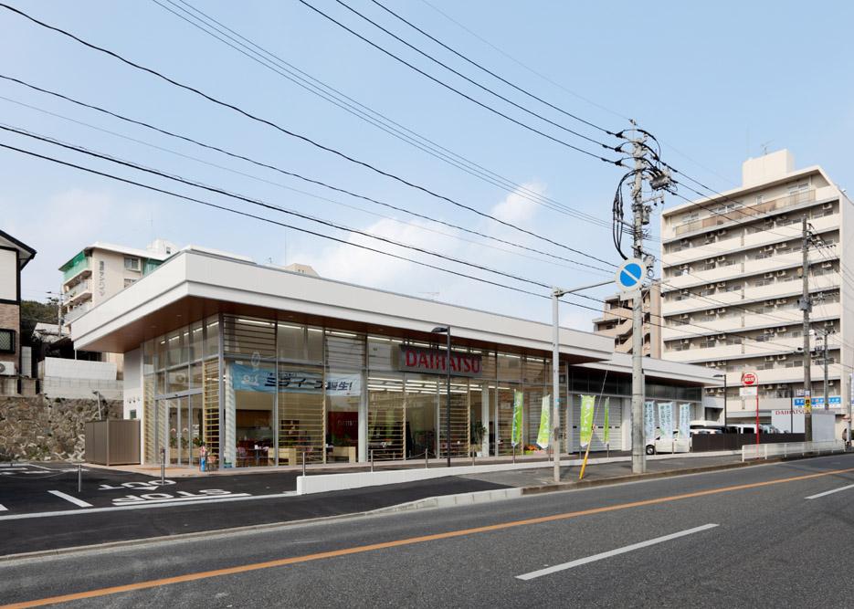 福岡ダイハツ販売西新営業所
