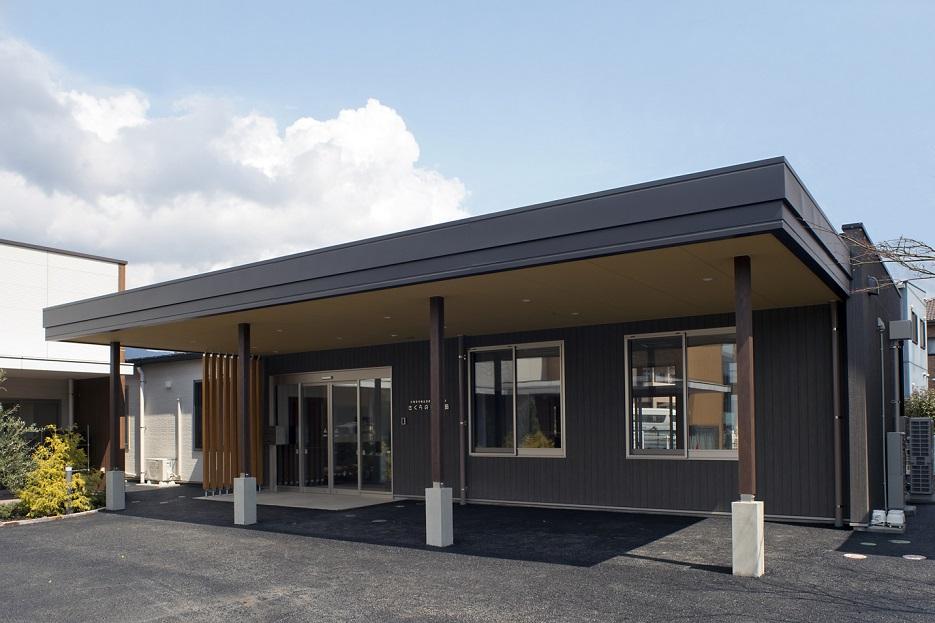 日田市さくらの郷 小規模多機能型居宅介護事業所