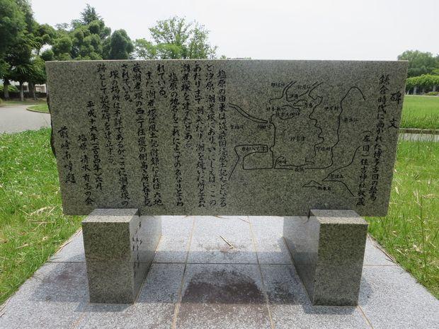 shiobaru_4